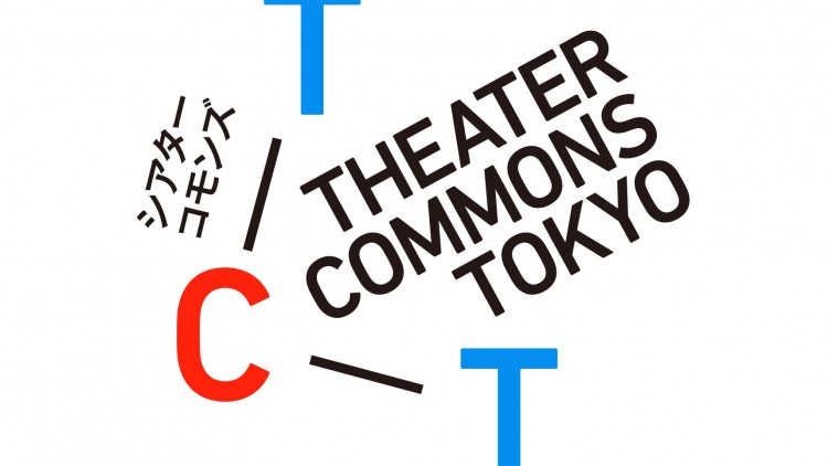 TheaterCommonsLogo